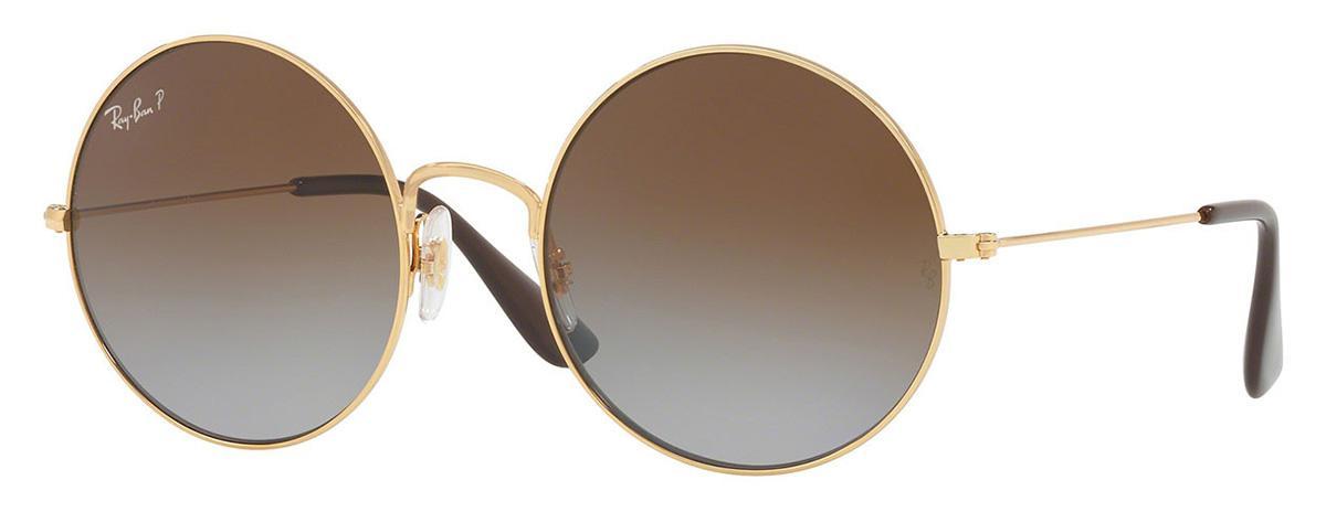 Купить Солнцезащитные очки Ray-Ban RB3592 001/T5