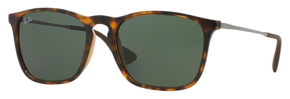 Купить Солнцезащитные очки Ray-Ban RB4187 710/71 3N