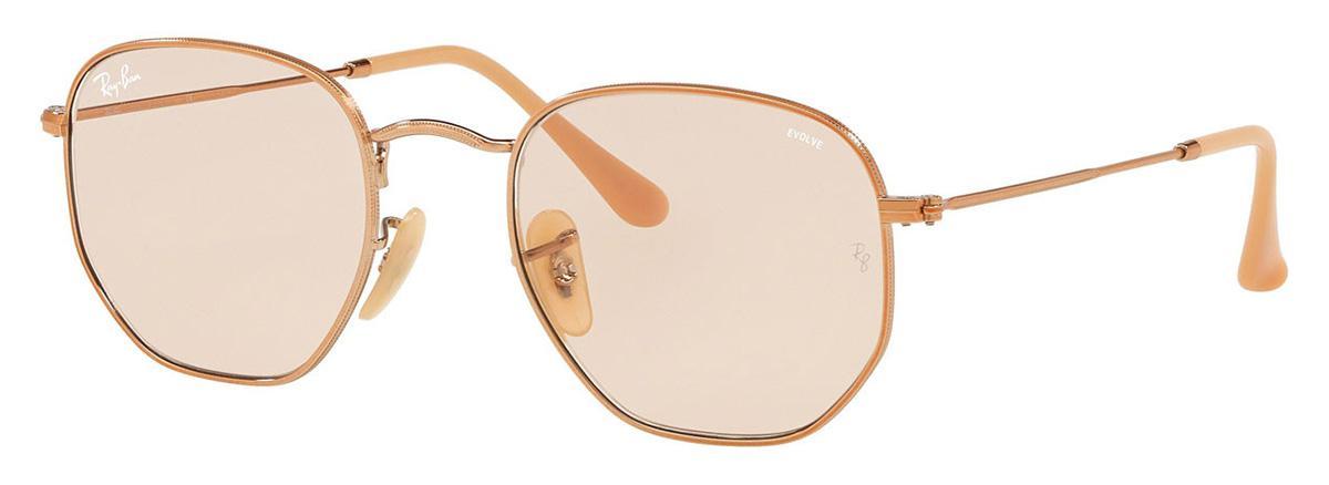 Купить Солнцезащитные очки Ray-Ban RB3548N 9131/SO