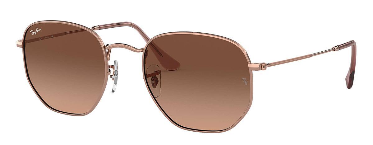 Купить Солнцезащитные очки Ray-Ban RB3548N 9069/A5