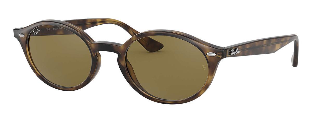 Солнцезащитные очки Ray-Ban RB4315 710/73 3N  - купить со скидкой