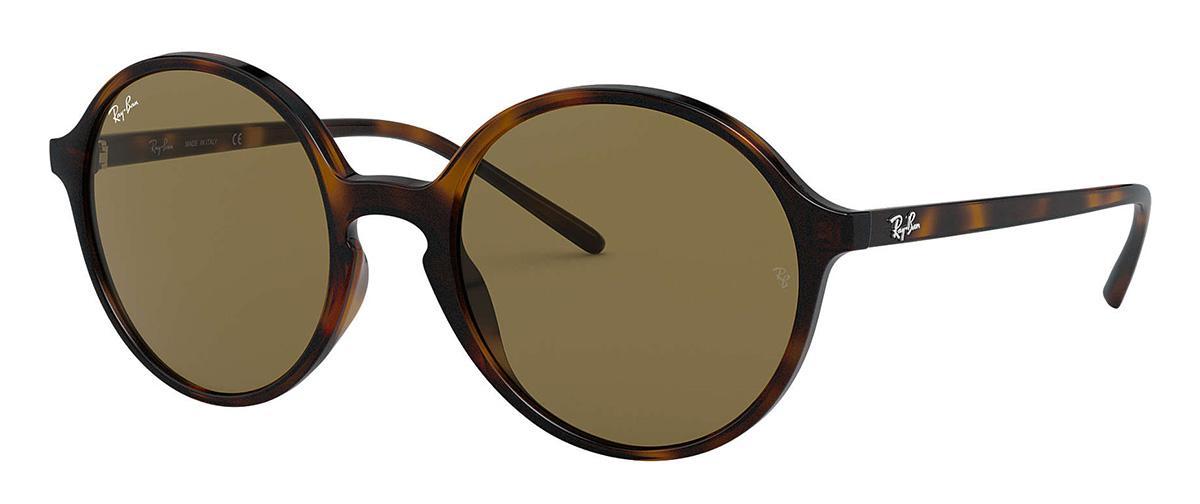 Купить Солнцезащитные очки Ray-Ban RB4304 710/73 3N