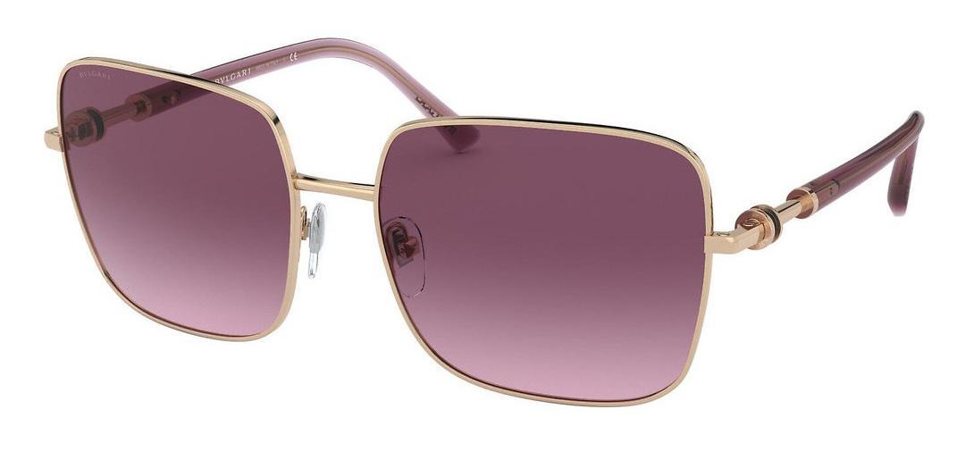 Купить Солнцезащитные очки Bvlgari BV 6134 20147W 2N