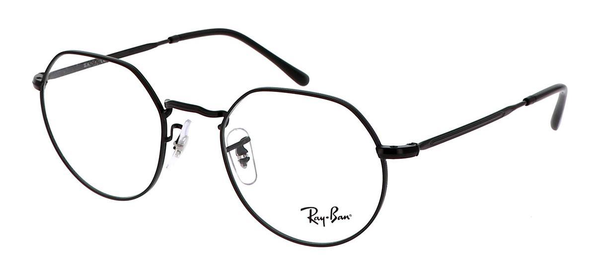 Купить Оправа Ray-Ban RX6465 2509, Оправы для очков