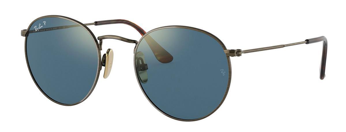 Купить Солнцезащитные очки Ray-Ban RB8247 9207/T0 3P