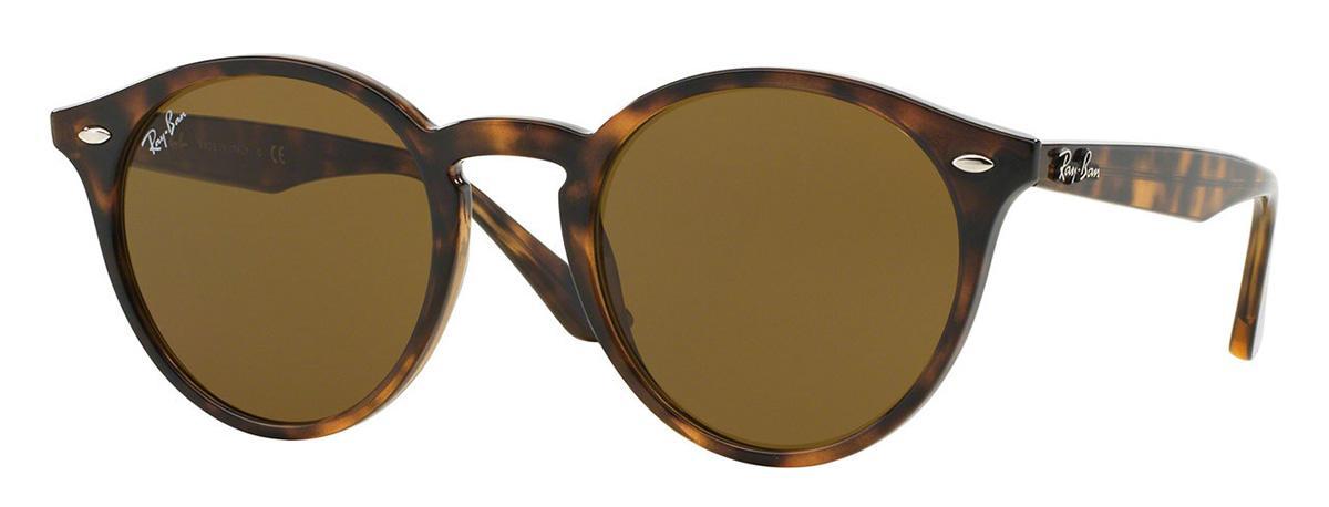 Купить Солнцезащитные очки Ray-Ban RB2180 710/73 3N