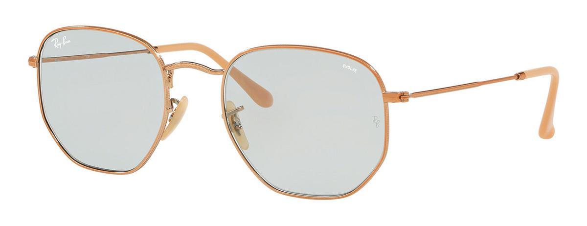 Купить Солнцезащитные очки Ray-Ban RB3548N 9131/0Y 2F