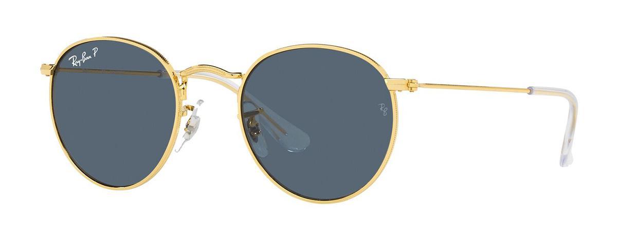 Купить Солнцезащитные очки Ray-Ban Junior Sole RJ9547S 286/2V