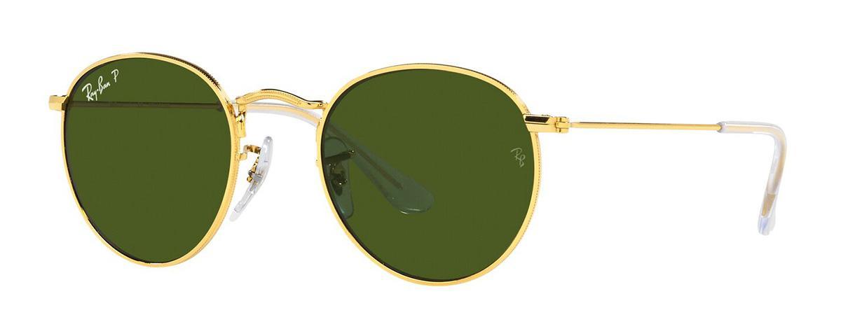 Купить Солнцезащитные очки Ray-Ban Junior Sole RJ9547S 286/2P
