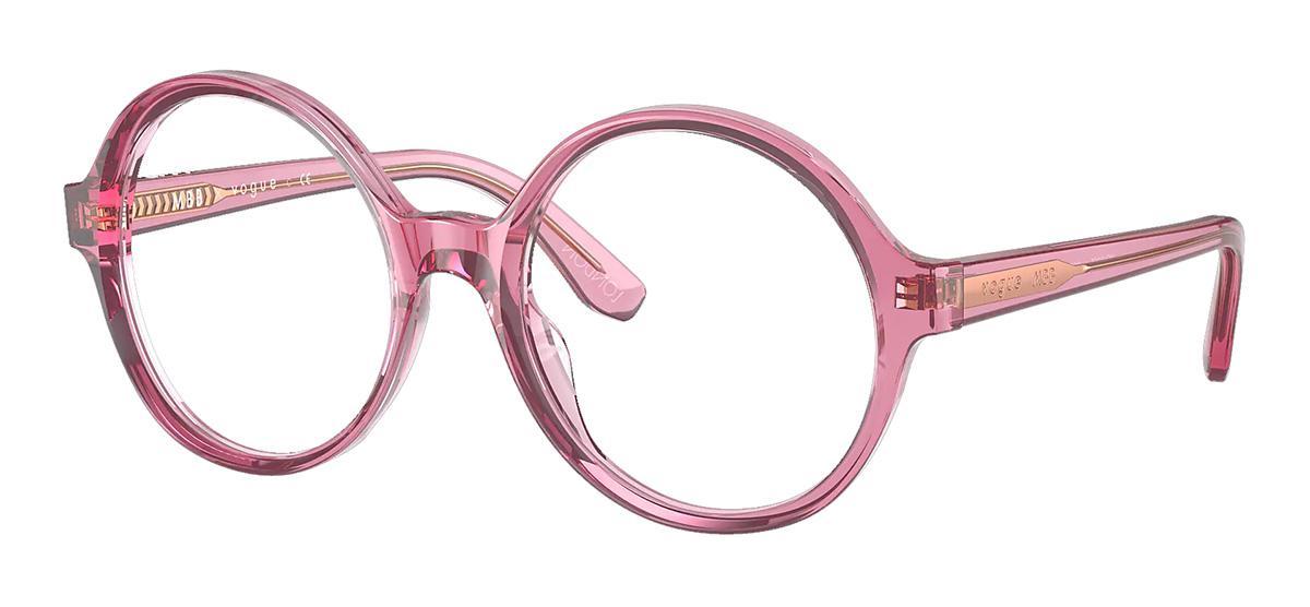 Купить Оправа Vogue VO5395 2836, Оправы для очков