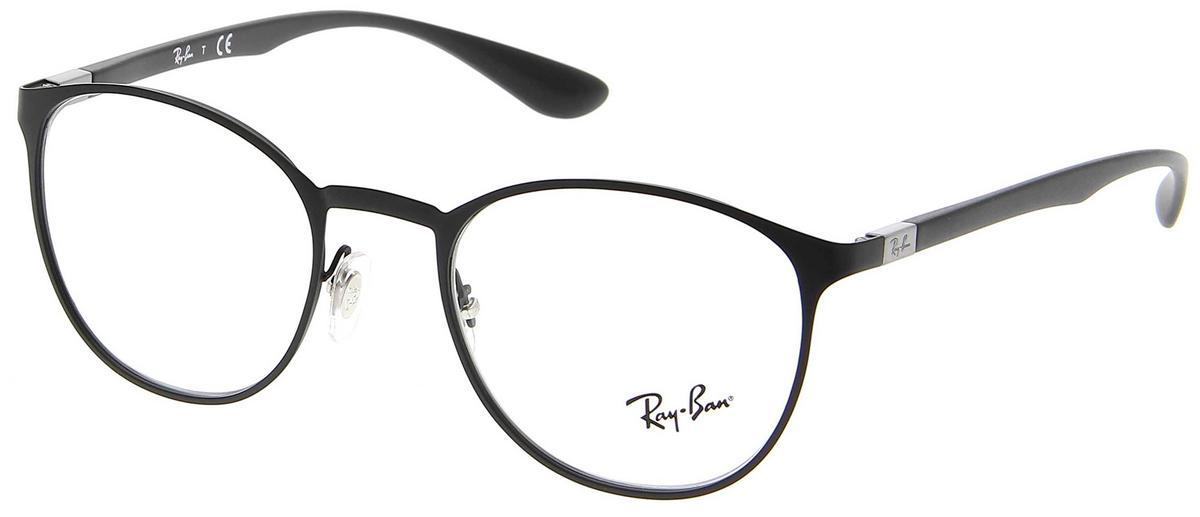 Купить Оправа Ray-Ban RX6355 2503, Оправы для очков