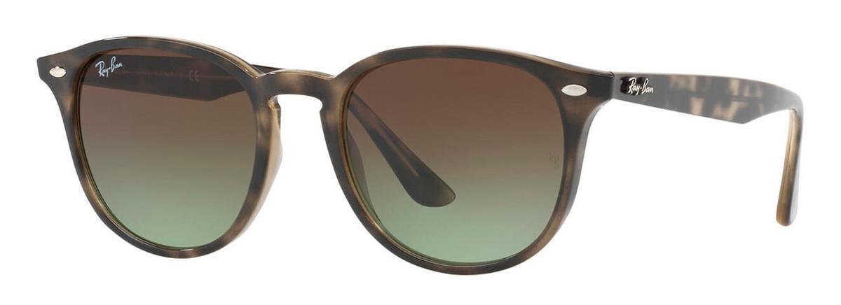Купить Солнцезащитные очки Ray-Ban RB4259 731/E8