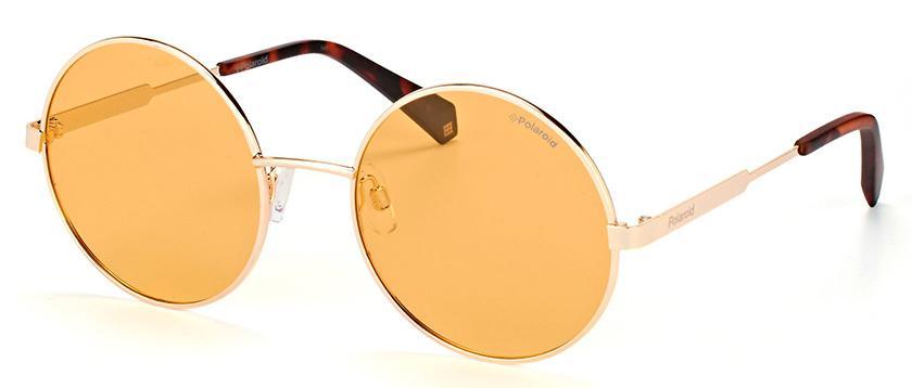 Купить Солнцезащитные очки Polaroid PLD 4052/S L7Q HE