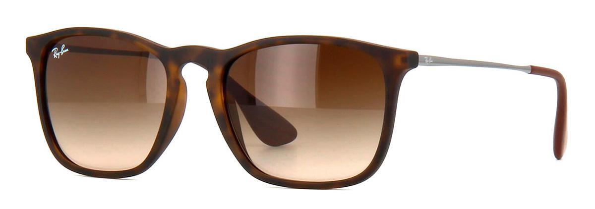 Солнцезащитные очки Ray-Ban RB4187 856/13  - купить со скидкой