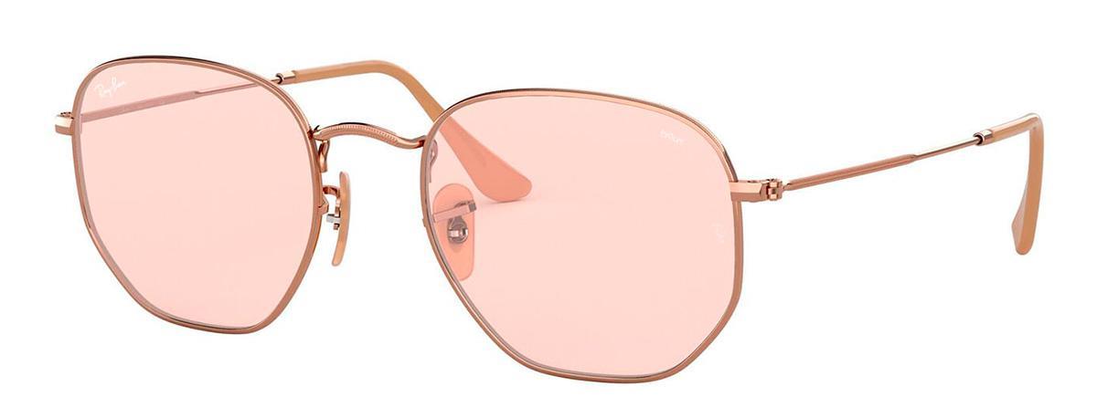 Купить Солнцезащитные очки Ray-Ban RB3548N 9131/0X